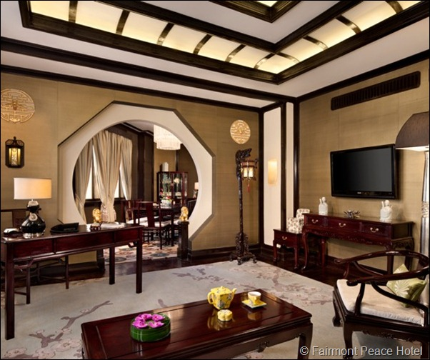 Partner Hotels 2015 Shanghai Art Deco